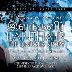 TYO Canada Presents 3rd Annual Ilanthalir Show