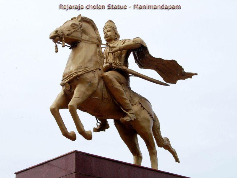 Rajaraja Cholan Status  Manimandapam