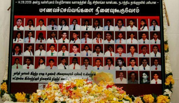 11th Anniversary of Sencholai Massacre